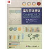 Foundations of Inventory Management(Chinese Edition)