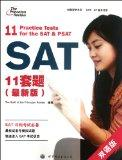 11 Sets of SAT Exam Paper (Bilingual Edition) (2012 Edition ) (Chinese Edition)