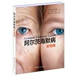 Alzheimer's disease full guide(Chinese Edition)