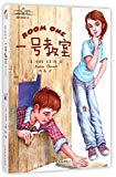 Room One (Andrew Clements Campus Novel Series) (Chinese Edition)