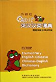 FLTRP Elementary English-Chinese Chinese-English Dictionary (Chinese Edition)