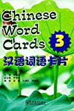 Chinese Word Cards 3 (English and Chinese Edition)