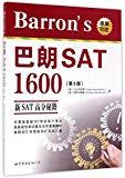 Barron's SAT 1600