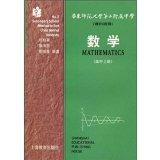 Mathematics (High School) (Science Squad)