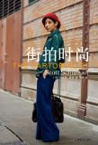 The Sartorialist(Chinese edition)