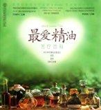 Oils Aromatherapy Encyclopedia (Chinese Edition)