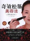 miraculous loose tendons Beauty France(Chinese Edition)