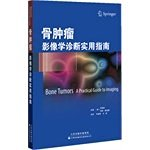 Bone tumors: A Practical Guide to Diagnostic Imaging (imported Chinese translation)(Chinese ...
