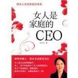 woman of the family CEO [paperback]