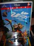 Up (2009) Disney Pixar / Region 6 PAL DVD / Official Chinese Release / Audio: English, Chine...