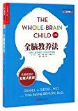 The Whole-Brain Child: 12 Revolutionary Strategies to Nurture Your Child's Developing Mind (...