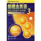 New Concept English (new version) Guidance Books: New Concept English 3 (self-REVIEW)