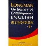 Longman Dictionary of Contemporary English (4th edition)