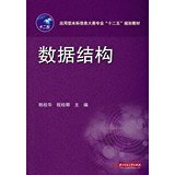 Application-oriented data structure information categories professional second five planning...