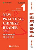 New Practical Chinese Reader Vol. 1 (3rd Ed.): Workbook (W/MP3) (English and Chinese Edition)