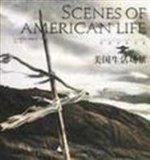 scenes of American life: [ Atlas](Chinese Edition)