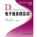 21 Century Financial vocational planning materials categories: e-commerce division training