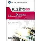 distribution management practices