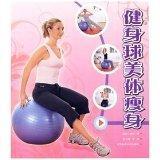 fitness ball Body Slimming