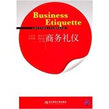 21 Shiji Higher quality materials in Business Administration: Business Etiquette