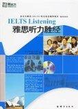 IELTS Listening wins by New Oriental (with MP3)