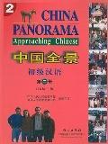 China Panorama Approaching Chinese Book 2