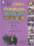 China Panorama Approaching Chinese Book 3