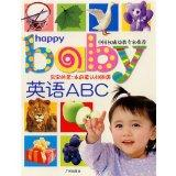 English ABC baby s first one elementary cognitive Compiled British Illustration