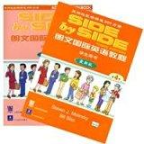 Longman International English Course 4 (Student Book) (with workbook)