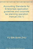 Accounting Standards for Enterprises application guidelines and corporate tax planning opera...