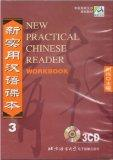 New Practical Chinese Reader, Vol. 3: Workbook (Chinese Edition)