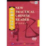 New Practical Chinese Reader, Vol. 1 (English and Chinese Edition)