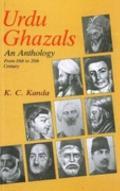 Urdu Ghazals: An Anthology from 16th to 20th Century