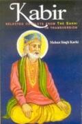 Kabir: The Apostle of Hindu Muslim Unity
