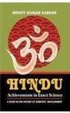 Hindu Achievements in Exact Sciences