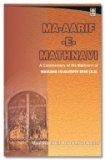 Ma-aarif-e-Mathnavi ; A Commentary of the Mathnavi of Moulana Jalaluddin Rumi (R.A.)