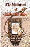 The Mathnawi of Jalaluddin Rumi (5 volume set/ Translation & Commentary)