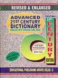 English-Urdu (Advanced Twentieth Century) - B. A. Qureshi - Hardcover
