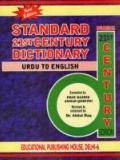 Standard Twenty First Century Dictionary Urdu into English  over 50,000 Words, Phrases, and ...