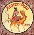 Marco Polo (Spanish Edition)