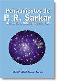GEMAS DE LA SABIDURÍA UNIVERSAL PENSAMIENTOS DE P. R. SARKAR