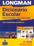Longman Dicionrio Escolar: Ingls-Portugus, Portugus-Ingls (paperback with CD-ROM) (2nd Editi...