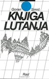 Knjiga lutanja (Serbian Edition)