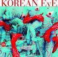 Korean Eye : Contemporary Korean Art