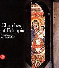 Churches of Ethiopia The Monastery of Narga Sellase