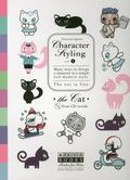 Character Styling Vol.1 - the Cat: Many ways to design a character in a simple and modern style