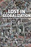 Lost in Globalization