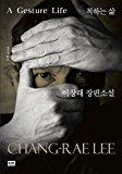 A Gesture Life (Korean Edition)