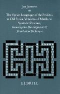 Syriac Language of Peshitta and Old Syriac Versions of Matthew Syntactic Structure, Inner-Sy...