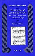 Unveiling of Secrets Kashf Al-asrar The Visionary Autobiography of Ruzbihan Al-baqli (1128-1...